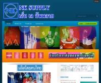 NK Supply - nksupply18.com