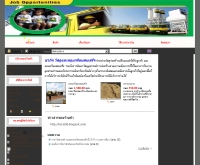 ชวกิจ คอนกรีตผลิตภัณฑ์ - chawakij.tarad.com/