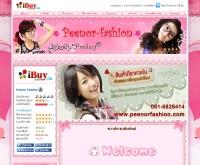 ร้าน peenor fashion - peenor-fashion.ibuy.co.th