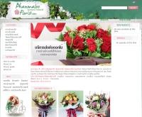 ร้านดอกไม้พรรณมาลี - phanmaleeflorist.com