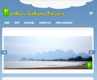 ปรานบุรีคาบาน่ารีสอร์ท - pranburicabanaresort.com/