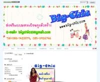 Bigchic - big-chic.com