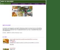 อร่อยดี ดีลิเวอรี่ ลำลูกกา คลอง 4 - aroydeedelivery.tarad.com/