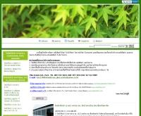 โกดังให้เช่า โรงงานให้เช่า ในกรุงเทพ - whthai.com