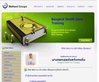 โรงเรียนบางกอกเฮลท์แคร์ - bangkok-health-care.com