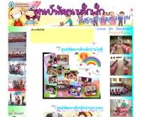 ศูนย์เด็กอ่าวพะยูน - soondekaowpayoon.freevar.com
