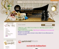 kaya ceramic - kayaceramic.com