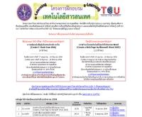 โครงการฝึกอบรมเทคโนโลยีสารสนเทศแบบอีเลิร์นนิ่ง - lms.thaicyberu.go.th/online/