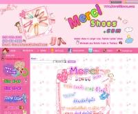 MerciShoes - mercishoes.com