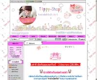 tippy-shop - tippy-shop.com