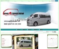 www.van4tour.com - van4tour.com/