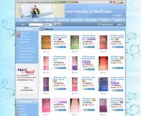 แพรวาไหมไทย - prawasilk.weloveshopping.com