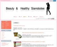 สยามดูดี - siamdodee.igetweb.com