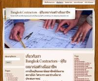 Bangkok Contractors  - contractors.payscheap.com