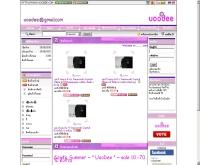 UOODEE : Shop for Plus Size People - uoodee.com