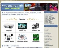 np-projector - np-projector.com