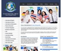 Varee Chiang Mai International School - international.varee.ac.th