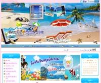 beach2relax.com - beach2relax.com