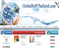 บริษัท โกลบอลซอฟท์ เทคโนโลยี ซิสเต็มส์ (ประเทศไทย) จำกัด - globalsoftthailand.com