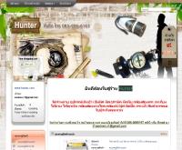 Hunter อุปกรณ์เดินป่า - hunter.ran4u.com