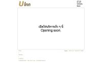 โรงแรมยูอินน์ - uinnkhonkaen.com
