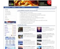 นพรัตน์ดอทคอม ท่องเที่ยว - noparat.com/