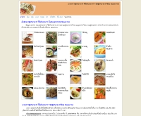 เมนูไทย - menuthai.org/