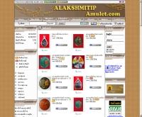 เอ รัศมีทิพย์พระเครื่อง - alakshmitip-amulet.com/