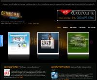 เว็บดีไซน์ เชียงใหม่ - webdesignchiangmai.com