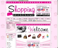 Shopping Brandname - shoppingbrandname.com