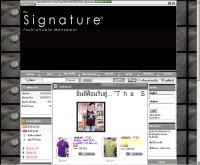 The Singnature Fashionable Menswear - marketathome.com/shop/client/000050/the-signature
