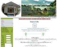 รับออกแบบก่อสร้าง W.T.Power construction Limited Partnership - wtpowerconstruction.com