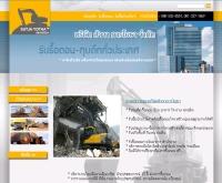 บริษัท สัจจา การโยธา จำกัด - satja-yotha.com
