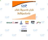 บริษัท ซี.เอ.พาร์ท จำกัด - caparts.co.th
