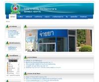 โรงพยาบาลบรบือ จังหวัดมหาสารคาม - brhospital.thaiddns.com/