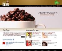 BuddyDean Coffee - buddydean.co.th