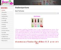 Best Perfume - thaibestperfume.com