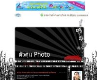 รับถ่ายภาพในงานต่างๆ - thipwedding.multiply.com/