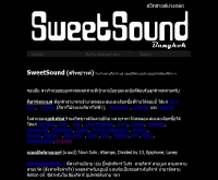SweetSound ร้านจำหน่ายกีตาร์ - sweetsoundbangkok.com