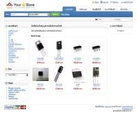 อุปกรณ์อิเล็กทรอนิกส์ - xn--12caa4evamj9ddr4dzaee4hg9c4iof0dn.com