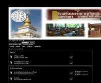 บอร์ดโรงเรียนพระธาตุเวียงฮ่อ - dvhschool.co.cc