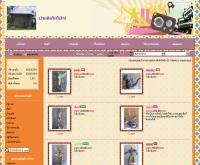 บ้านดินริมโปเช - rinpochemodels.tarad.com