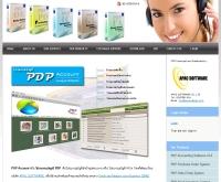 โปรแกรมบัญชีออนไลน์ PDP - apacsoftware.com