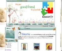 Educotoy ของเล่นเสริมพัฒนาการเด็ก - educotoy.com
