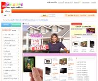 soldshopping - soldshopping.com