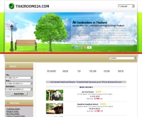 Thailand hotels and resorts reservation - accommo.tht.in