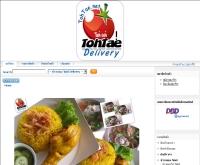 โต๋เต๋ delivery - tohtae.net