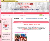 theusshop (เดอะ ยูเอส ช้อป) - theusshop.com
