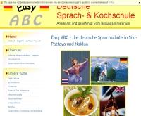 โรงเรียนเพื่อนภาษาและการอาหาร Easy ABC - easy-abc-th.com