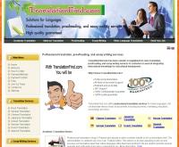 TranslationFind.com แปลเอกสาร - translationfind.com/
